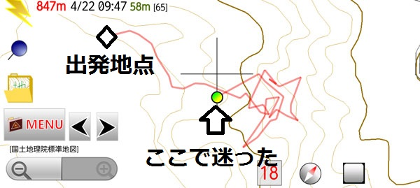 GPS記録の画像