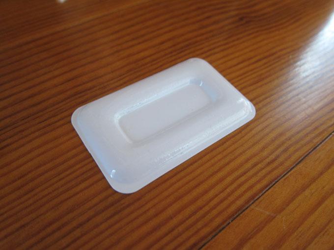 アリメツの皿の画像
