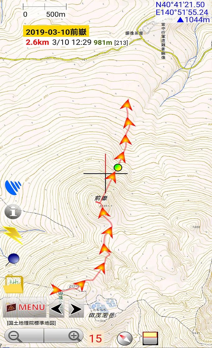 GPSアプリの画面1